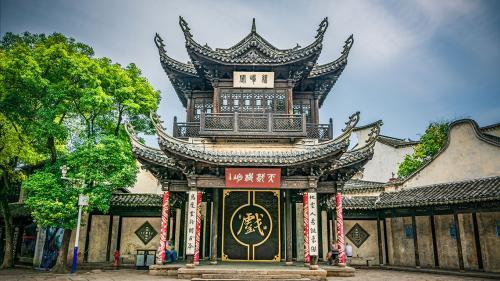Dragon Time – Mandarin Language Program